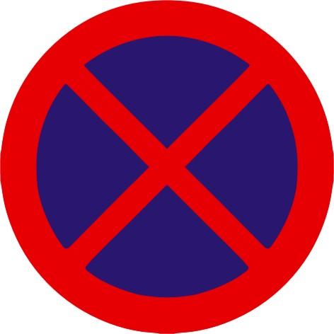 pysähtyminen kielletty liikennemerkki